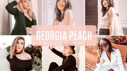 Georgia Peach Mobile & Desktop Lightroom Presets