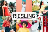 Last preview image of Riesling Mobile & Desktop Lightroom Presets